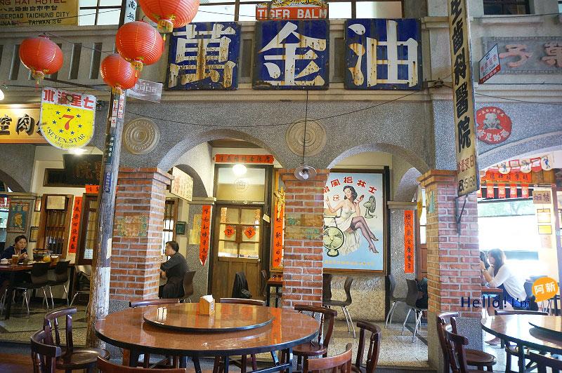台中懷舊餐廳,香蕉新樂園餐廳-5