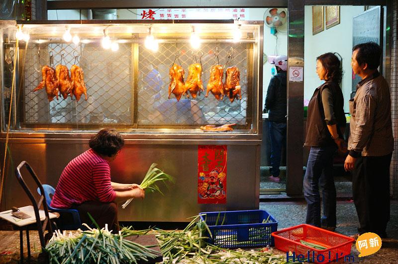 太平烤鴨店,陳真味北平烤鴨莊-2