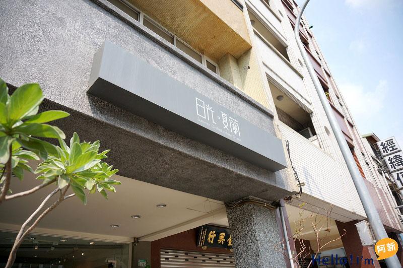 台南盆栽店,日光夏蘭植物工房-2