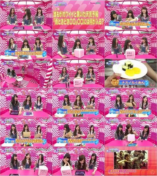(TV-Variety)(720p) NMB48 – Kawaiian Clubee! ep89 ep93