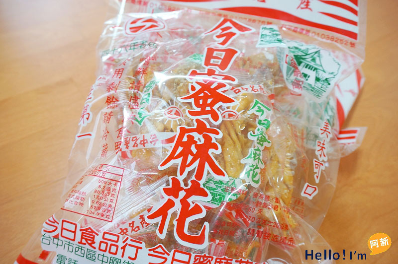 台中團購美食,今日蜜麻花之家-9