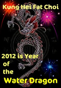 Chinese new year water dragon 2012