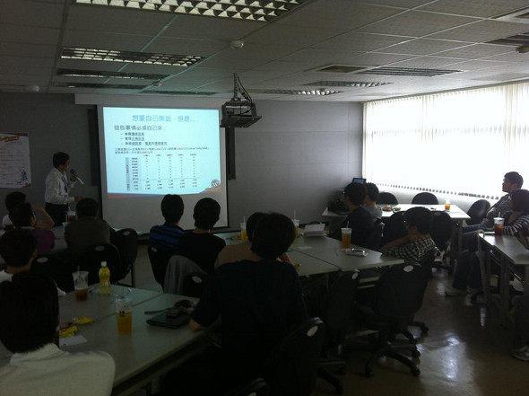 特集|Let's WordPress in Tainan 南部首 IN 會