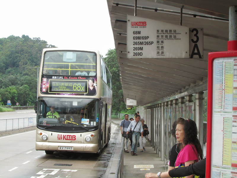 大欖隧道轉車站啟用15周年 - 巴士貼圖及影片 - 巴士討論 - 香港討論區 Discuss.com.hk - 香討.香港 No.1