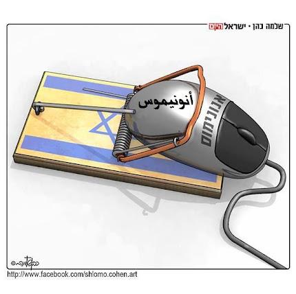 هاكر عربي