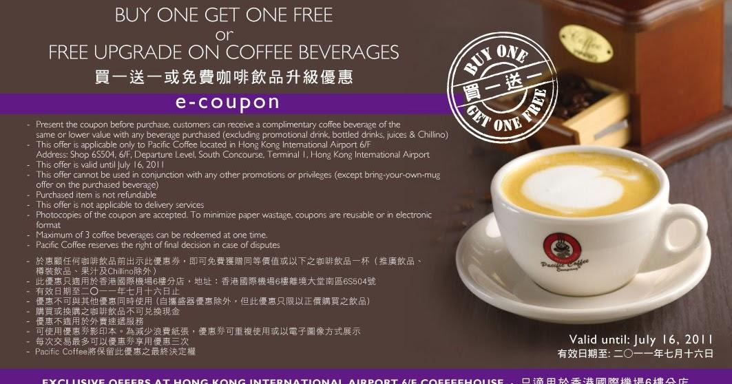 Pacific Coffee香港國際機場:買一送一/免費咖啡飲品升級優惠券(至16/7) ( Jetso Club 著數俱樂部 )