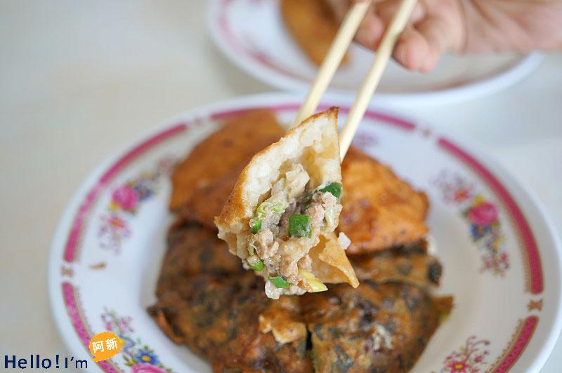 清水燒炸粿(白)-2