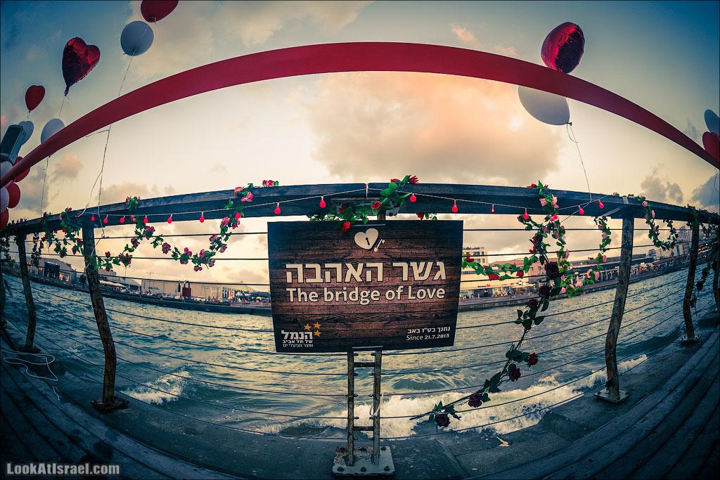 Мост любви в Тель Авиве
