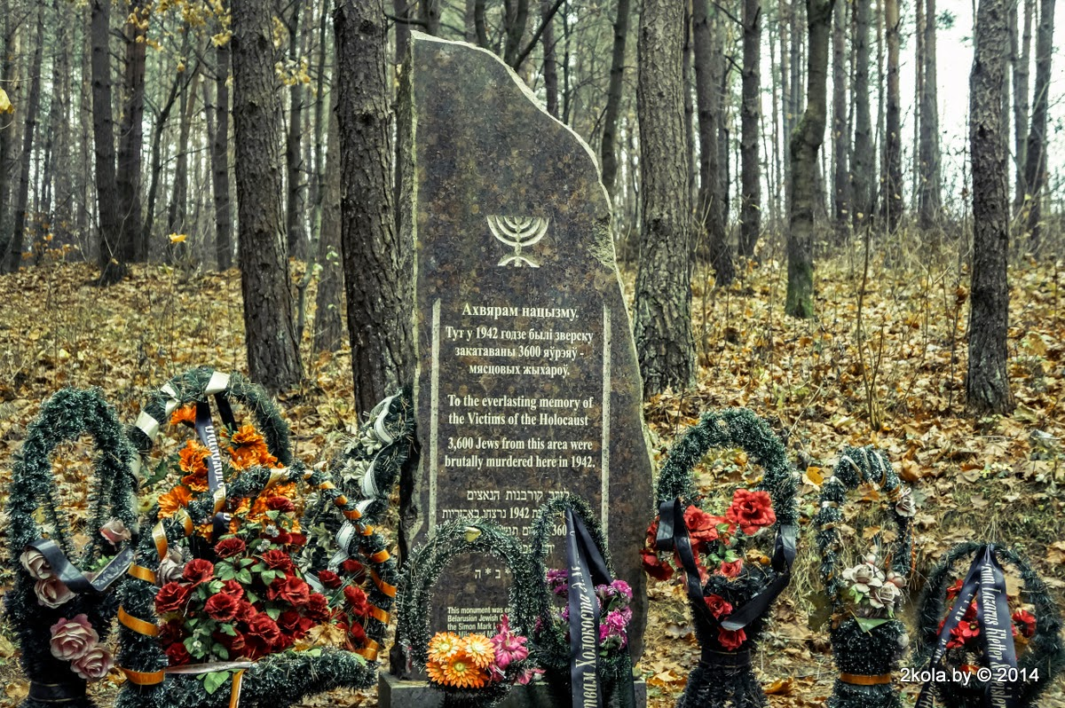 памятик жертвам Молчадь