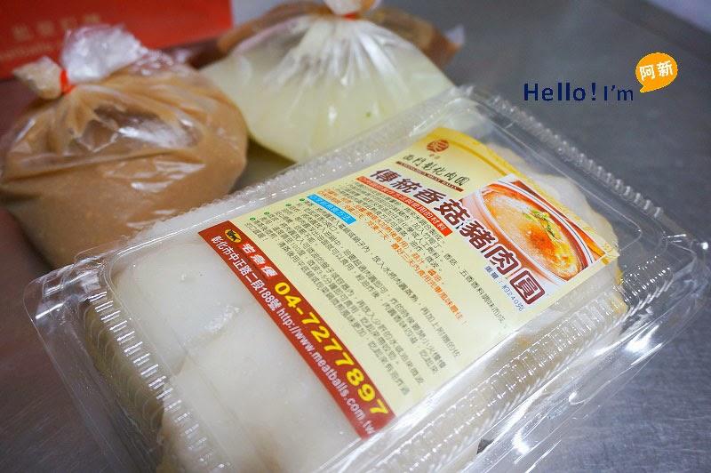 彰化市肉圓,吳老店-2