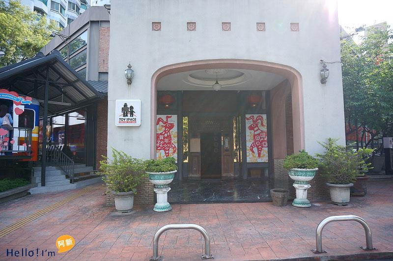 台中懷舊餐廳,香蕉新樂園-8