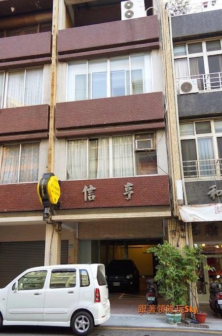 台南旅店推薦-中西區逛街方便的【全美旅驛】(近赤崁樓)