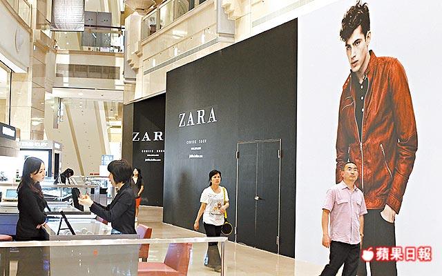ZARA 臺灣 - ZARA開幕 - Zara臺灣價位 - ZARA Taiwan (圖+影片) @ 月移花影 :: 痞客邦