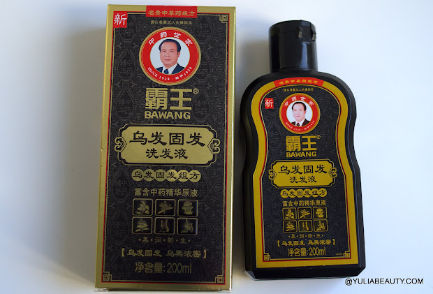 BAWANG Hair-strengthening and Darkening Shampoo, баванг, китайский шампунь,шампунь из китая