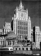 здание МИД Москва