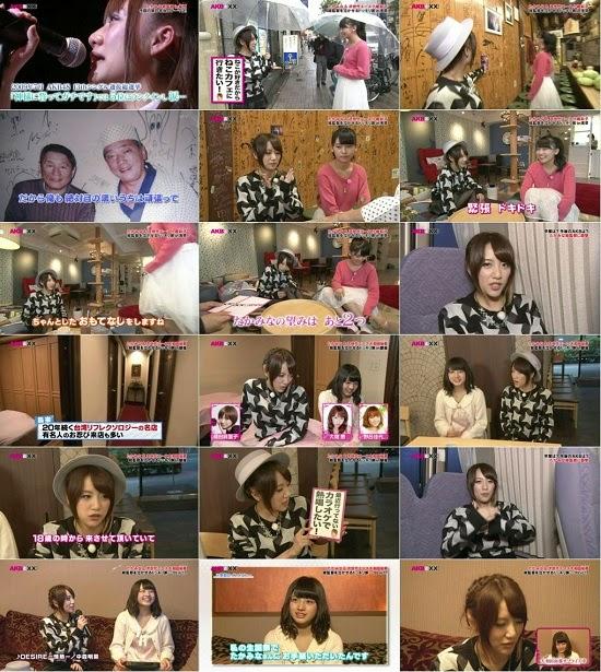 (TV-Variety)(720p) AKB48・SKE48・NMB48 – AKB と XX! ep55 141120