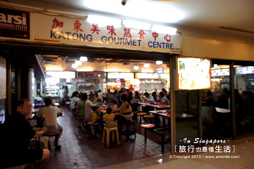 【走走新加坡】遠走加東區 只為了叻沙