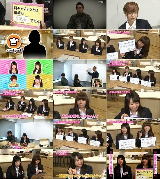 (TV-Variety)(720p) AKB48 ネ申テレビ シーズン18 ep04 150322