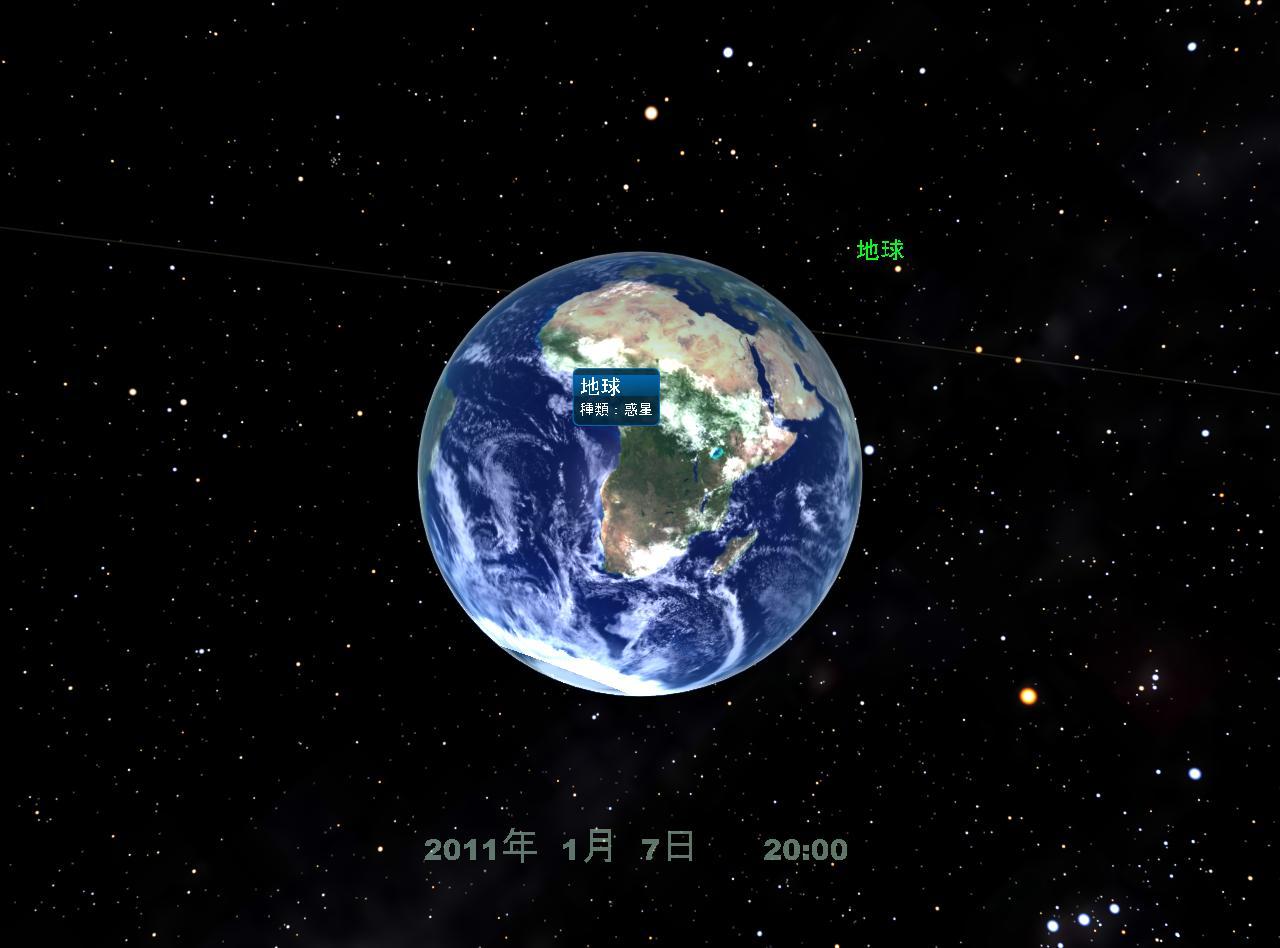 天文學やパソコンと動畫: 地球から宇宙の果てまで137億光年のたび(その1)
