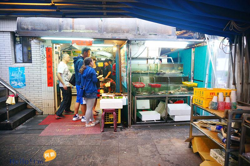 金城海鮮餐廳,新大廟口海鮮-2