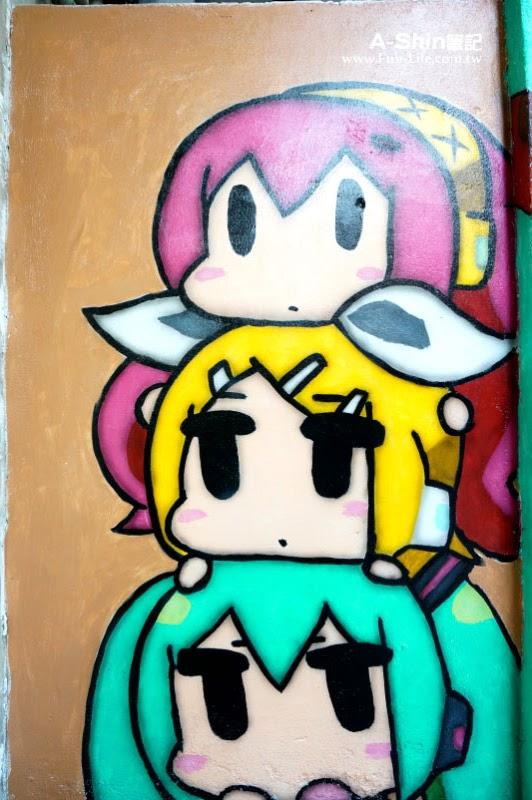 台中海賊王壁畫6