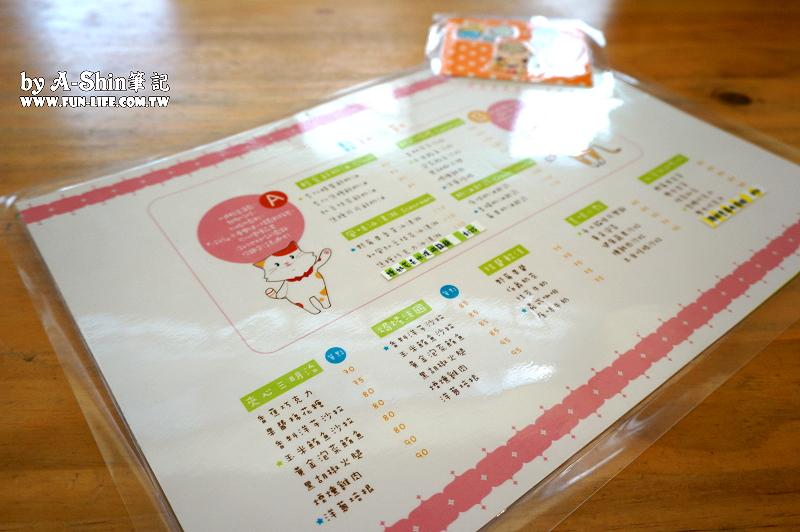 這裡有貓輕食屋cafe 菜單Menu