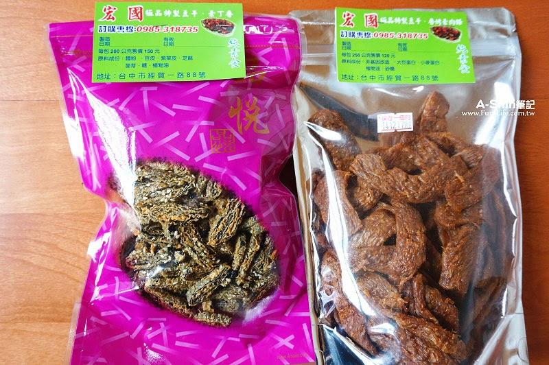 宏國豆干-7