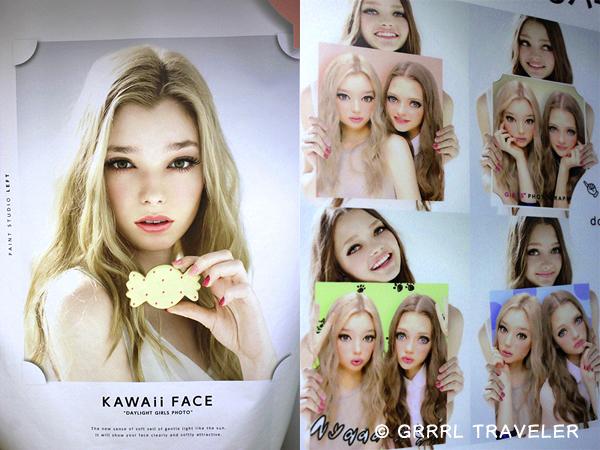 ulzzang beauty makeover, kawaii makeover photos, teen fun japan, tokyo photo booths, photo makeovers asia, beauty makeovers asia, anime doll makeover