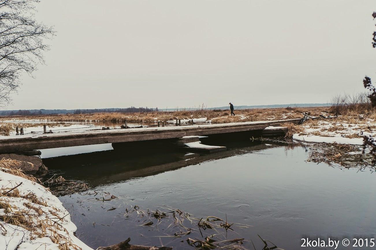 Мост праз раку Нача