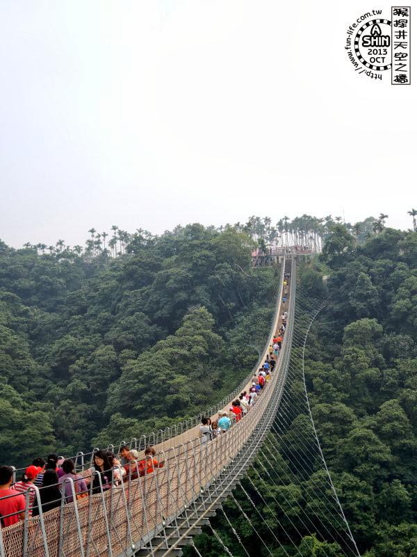 天空之橋,真的是204公尺嗎?感覺有1公里..