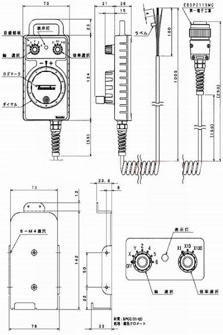 มือถือ CNC Handwheel Handle Manual Pulse Generator HC115