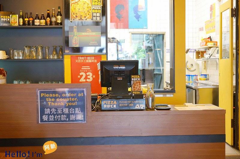 台中精明商圈餐廳,搖滾披薩-3