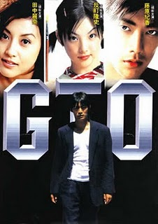 Nonton Great Teacher Onizuka Sub Indo : nonton, great, teacher, onizuka, Eminem:, Great, Teacher, Onizuka, (1998), JDrama, (COMPLETED), Mediafire