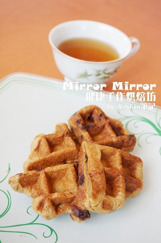 Mirror Mirror 健康手作烘焙坊12