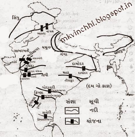 vinchhi mayur: ભારતની નદીઓ