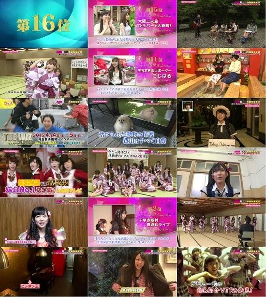 (TV-Variety)(720p) AKB48・SKE48・NMB48 – AKB と XX! ep59 150319