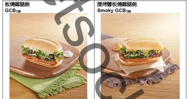 麥當勞:新配製板燒雞腿飽 + 限定供應煙烤醬板燒雞腿飽 加入「午間超值選」(31/3起) ( Jetso Club 著數俱樂部 )