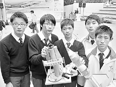 香港聖公會何明華會督中學二隊