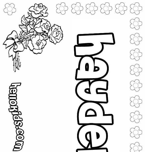 gigloqic: indonesian flag coloring page