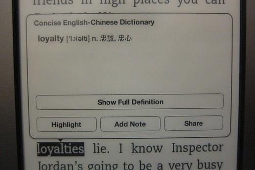 Life 生活啊~: [電子書 eReader] 在閱讀中查即時英中翻譯以及當電子翻譯機