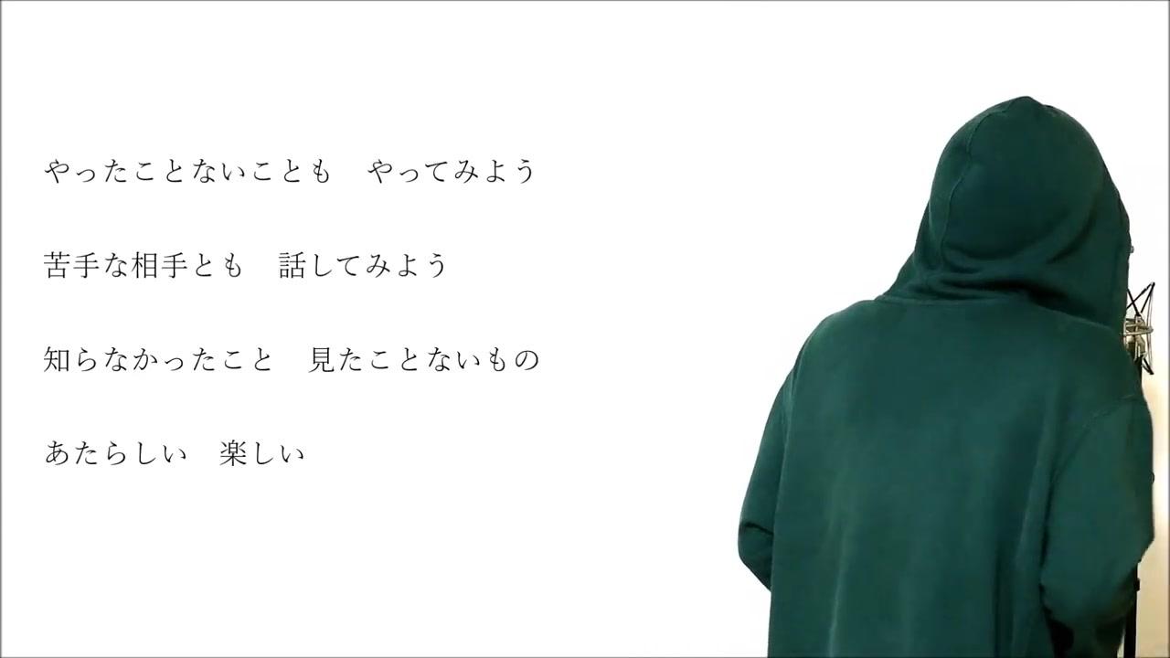 壯大 Wanima 1106 歌詞 - ラサモガム
