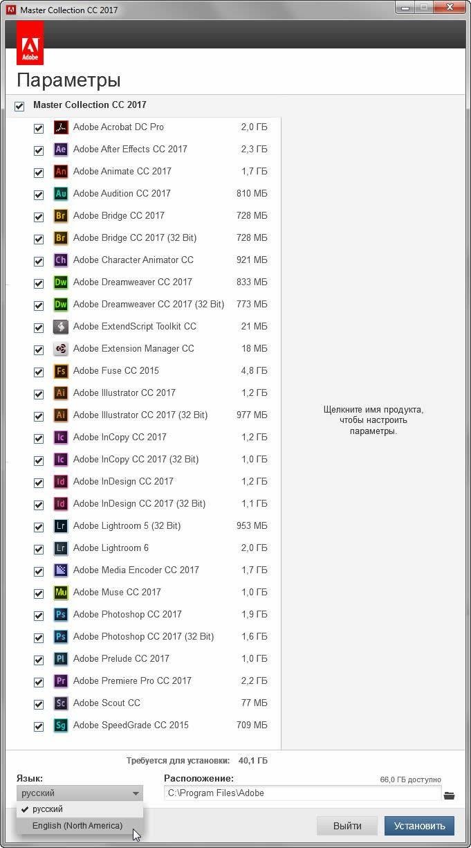 Cara Instal Adobe Flash Cs6 : instal, adobe, flash, Adobe, Master, Collection, Torrent, Crack, Ramultiprogram