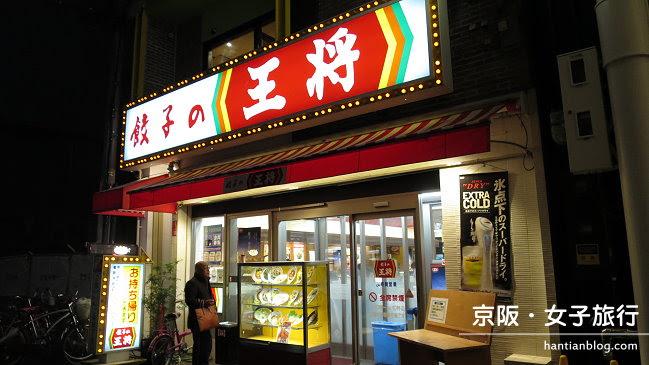 無料ダウンロード中國茶房8 心齋橋 - 世界のすべての髪型