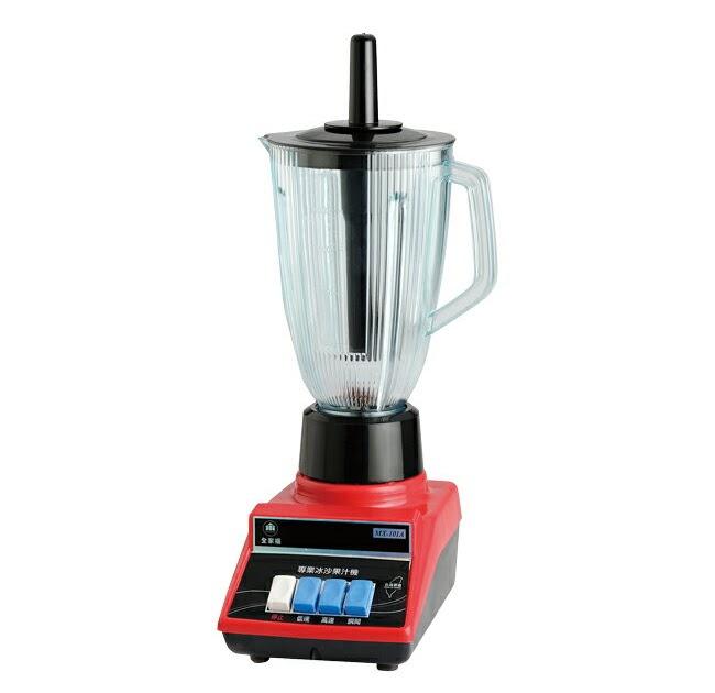 【購買優惠】【全家福】專業冰沙果汁機 MX-101A