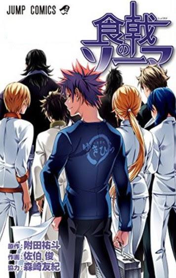 Download Shokugeki No Souma Season 4 : download, shokugeki, souma, season, Shokugeki, Souma, Streaming