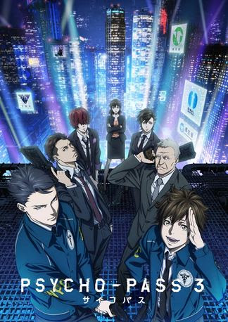 Konosuba Season 3 Sub Indo : konosuba, season, Anime, Kingdom, Season