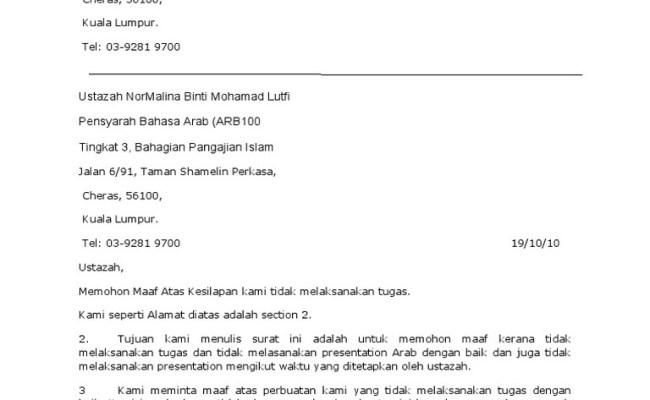 Contoh Surat Rayuan Atas Kesalahan