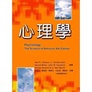 【評價】心理學~熱銷中