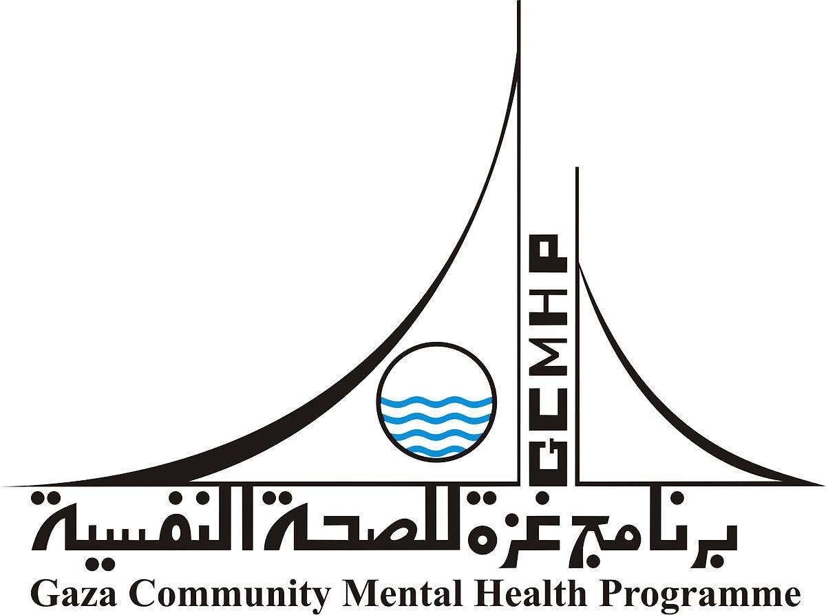 Records Management Mental Health
