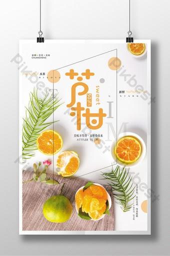 Spanduk Jeruk Peras : spanduk, jeruk, peras, Desain.ratuseo.com